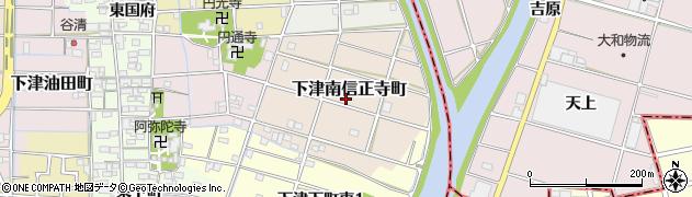 愛知県稲沢市下津南信正寺町周辺の地図
