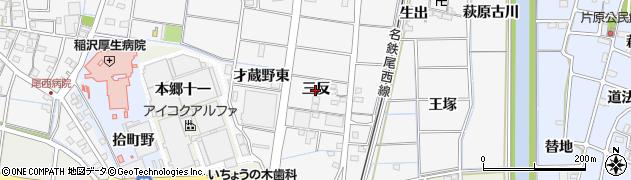 愛知県稲沢市祖父江町山崎(三反)周辺の地図