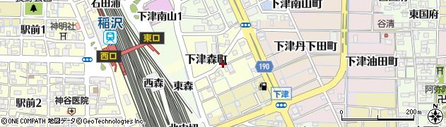 愛知県稲沢市下津森町周辺の地図