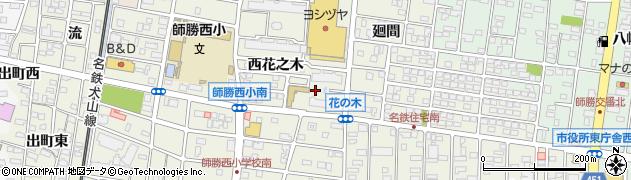愛知県北名古屋市鹿田(東花之木)周辺の地図