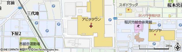 美濃味匠アピタ稲沢店周辺の地図