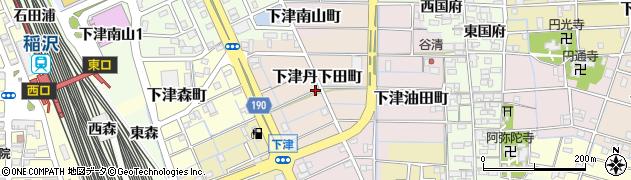 愛知県稲沢市下津丹下田町周辺の地図