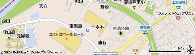 愛知県名古屋市守山区中志段味(一本木)周辺の地図