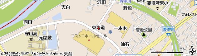 愛知県名古屋市守山区中志段味東海道の地図 住所一覧検索|地図マピオン