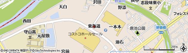 愛知県名古屋市守山区中志段味(東海道)周辺の地図
