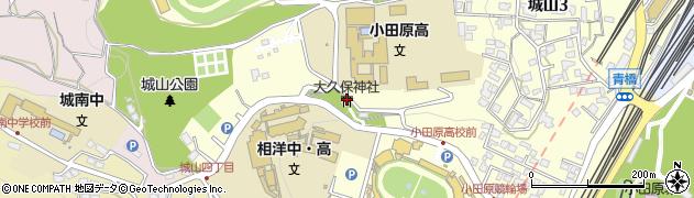 大久保神社周辺の地図