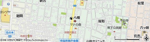 愛知県北名古屋市熊之庄(八幡)周辺の地図