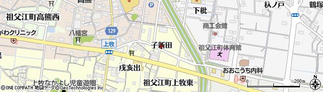 愛知県稲沢市祖父江町上牧(子新田)周辺の地図