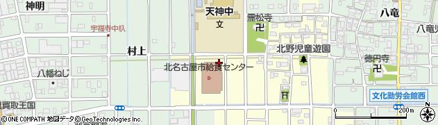 愛知県北名古屋市北野(小柳)周辺の地図