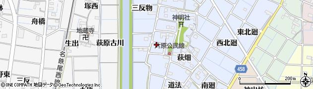 愛知県稲沢市片原一色町(萩畑)周辺の地図