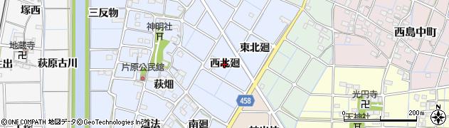愛知県稲沢市片原一色町(西北廻)周辺の地図