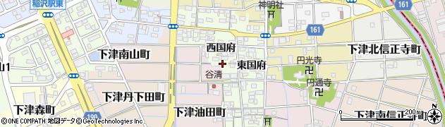 愛知県稲沢市下津町(西国府)周辺の地図