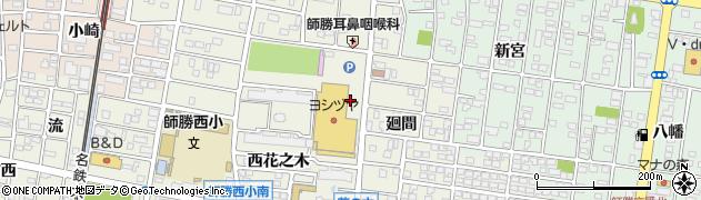 愛知県北名古屋市鹿田(竹之宮)周辺の地図
