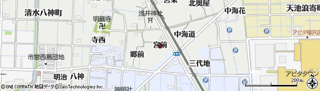 愛知県稲沢市浅井町(宮前)周辺の地図