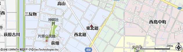 愛知県稲沢市片原一色町(東北廻)周辺の地図