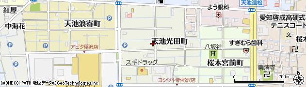 愛知県稲沢市天池光田町周辺の地図