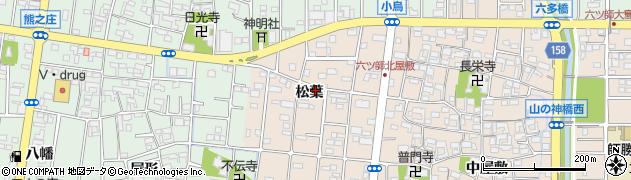 愛知県北名古屋市六ツ師(松葉)周辺の地図