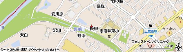 愛知県名古屋市守山区上志段味(庚申)周辺の地図