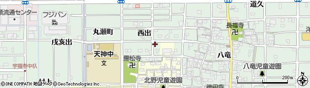 愛知県北名古屋市法成寺(西出)周辺の地図