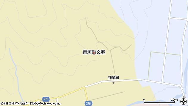 〒669-3826 兵庫県丹波市青垣町文室の地図