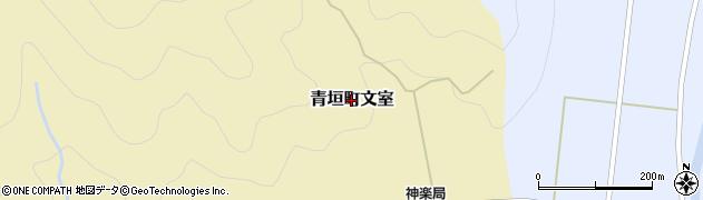兵庫県丹波市青垣町文室周辺の地図