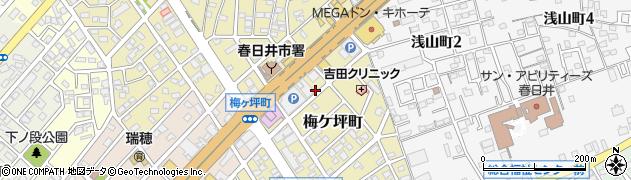 愛知県春日井市梅ケ坪町周辺の地図