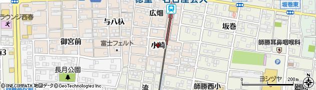 愛知県北名古屋市徳重(小崎)周辺の地図