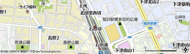 愛知県稲沢市下津町(石田切)周辺の地図