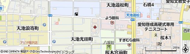 愛知県稲沢市天池町(光田)周辺の地図