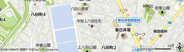 愛知県春日井市八田町周辺の地図