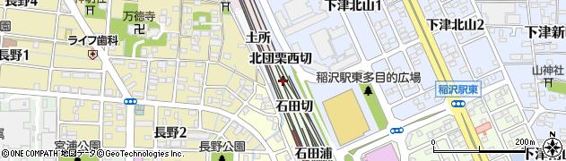 愛知県稲沢市下津町(南団栗西切)周辺の地図