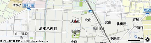 愛知県稲沢市浅井町(戌亥出)周辺の地図