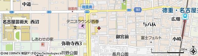 愛知県北名古屋市徳重(大日)周辺の地図