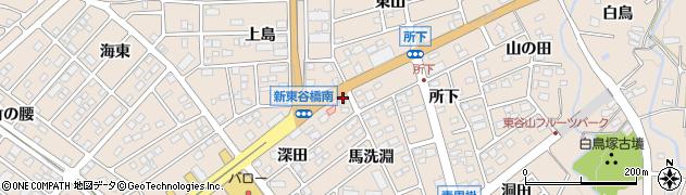 愛知県名古屋市守山区上志段味(馬洗淵)周辺の地図