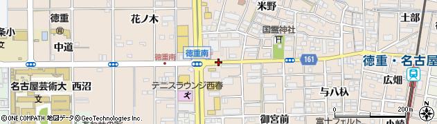 愛知県北名古屋市徳重(西宮之地)周辺の地図