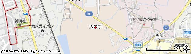 愛知県春日井市黒鉾町(大久手)周辺の地図