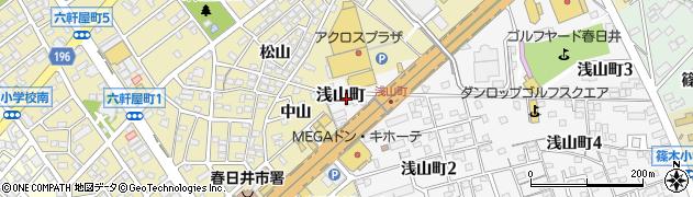 愛知県春日井市浅山町周辺の地図