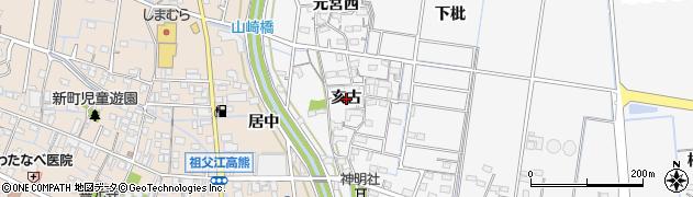 愛知県稲沢市祖父江町山崎(亥古)周辺の地図