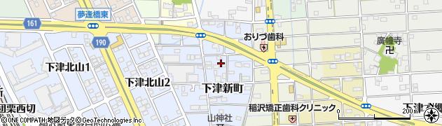 愛知県稲沢市下津新町周辺の地図