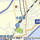 小田急電鉄株式会社 小田原駅