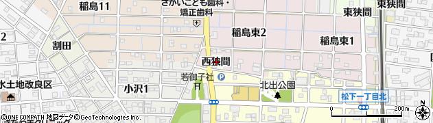 愛知県稲沢市稲島町(西狭間)周辺の地図
