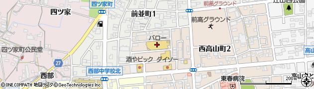 かりおん周辺の地図