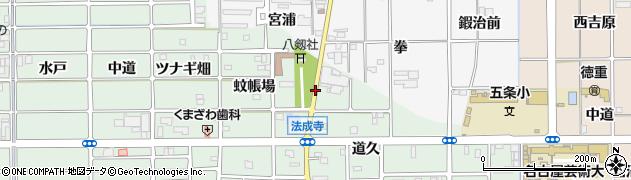 愛知県北名古屋市法成寺(宮東)周辺の地図