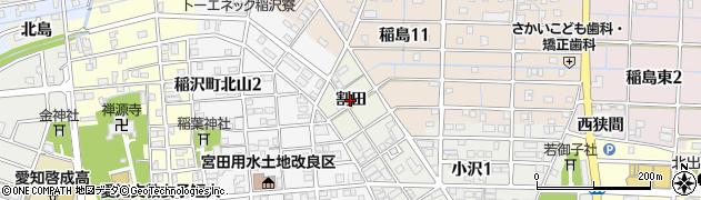愛知県稲沢市稲沢町(割田)周辺の地図
