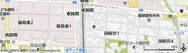藤和シティコープ国府宮2周辺の地図