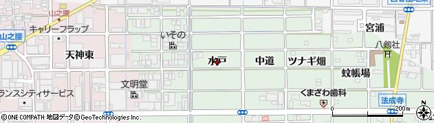 愛知県北名古屋市法成寺(水戸)周辺の地図