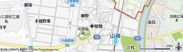 愛知県稲沢市祖父江町山崎(中屋敷)周辺の地図