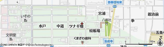 愛知県北名古屋市法成寺(ツナギ畑)周辺の地図