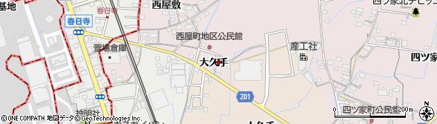 愛知県春日井市西屋町(大久手)周辺の地図