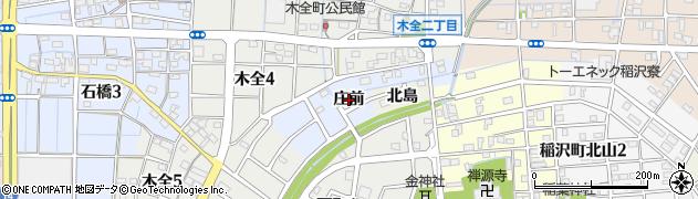 愛知県稲沢市木全町(庄前)周辺の地図